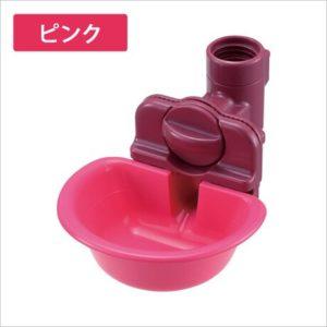 日本RICHELL-輕鬆固定式飲水盤